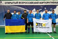 Всероссийский Корпоративный Кубок 2011
